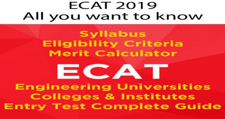 ECAT Admissions 2019 | guidestudent