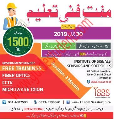 ISSS Summer Free Courses In Rawalpindi 2019 | guidestudent