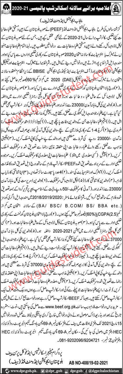 PEEF Scholarships for Balochistan Students 2021